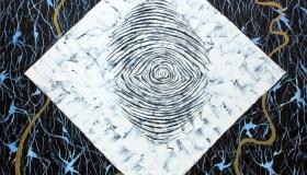 Inprint